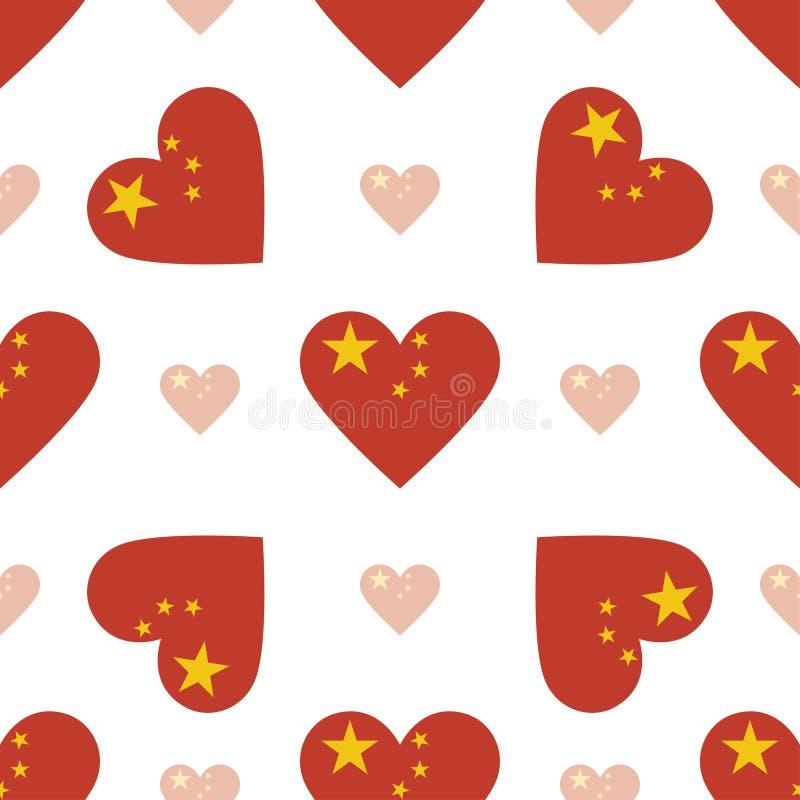 Chiny chorągwiany patriotyczny bezszwowy wzór ilustracja wektor