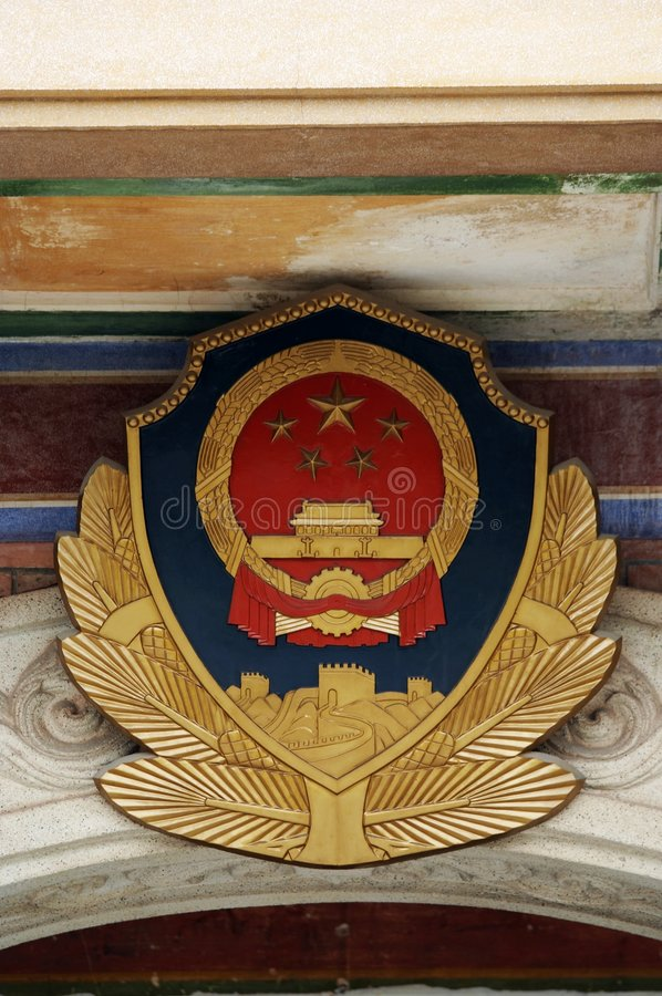 chiny emblemata krajowe fotografia royalty free