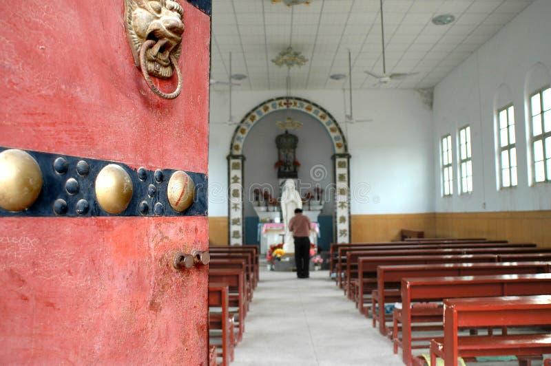chiny kościoła obraz royalty free