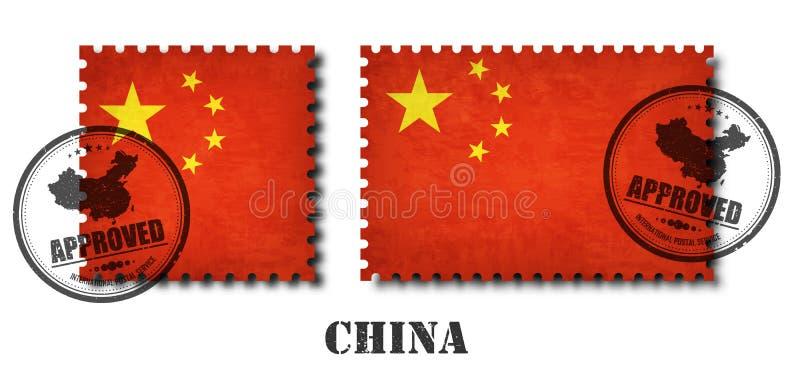 Chiny lub chińczyka flaga wzoru znaczek pocztowy z foka na odosobnionym tle czarny kolor ilustracji