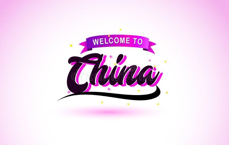 Chiny powitanie Kreatywnie teksta Ręcznie pisany chrzcielnica z purpur menchii kolorów projektem ilustracja wektor