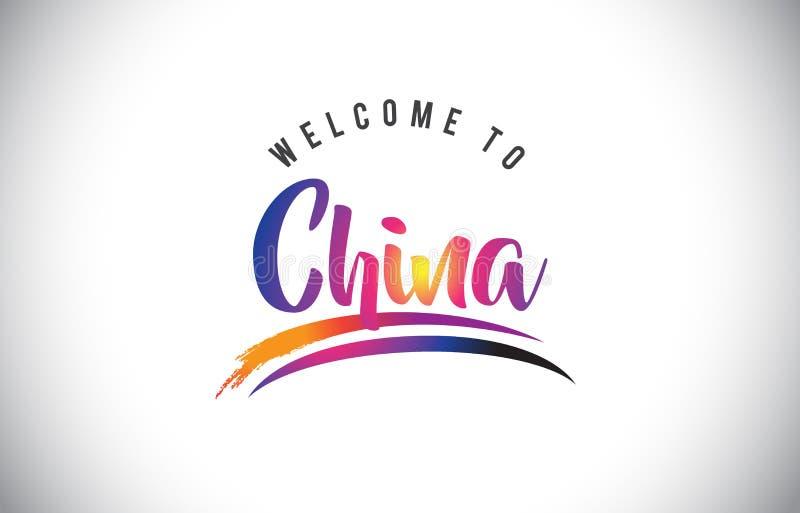 Chiny powitanie wiadomość w Purpurowych Wibrujących Nowożytnych kolorach royalty ilustracja