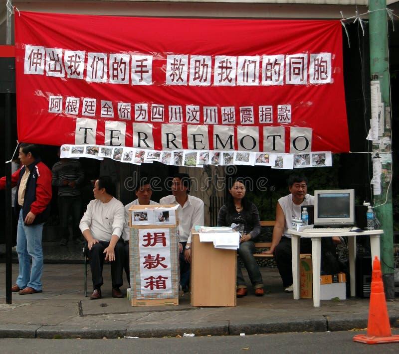 chiny trzęsienie ziemi pieniądze podwyżkę zdjęcia royalty free