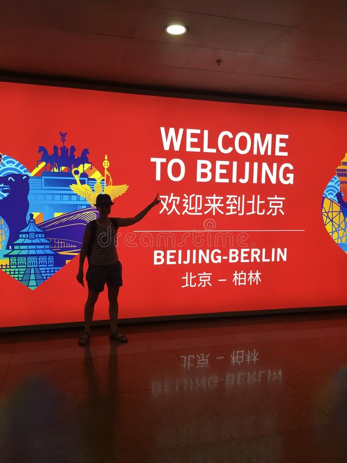 Chiny wita ciebie! Przy lotniskiem Pekin, mile widziany deska dla pasażerów zdjęcie royalty free