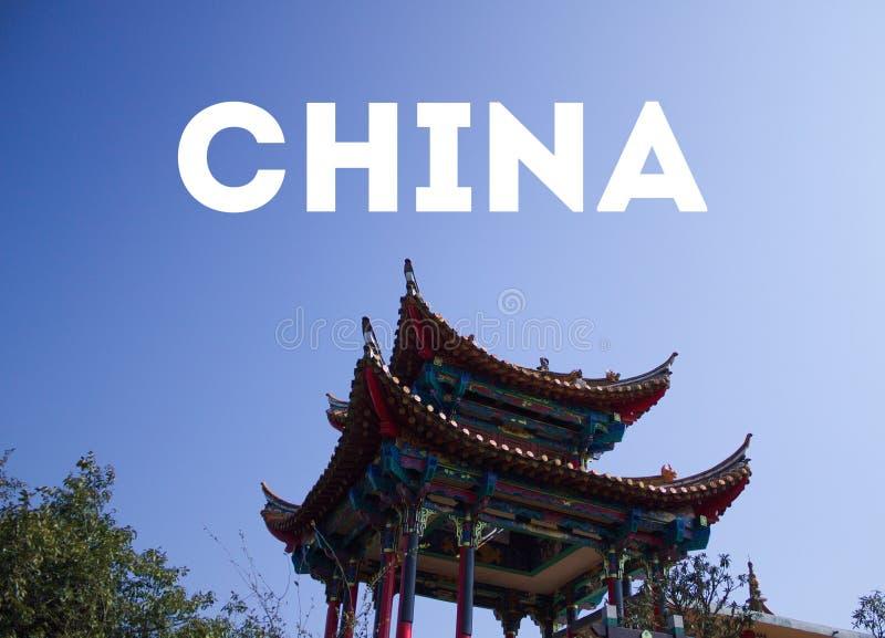 CHINY, YUNNAN, KUNMING - znak, sztandar, ilustracja, tytuł, pokrywa, pawilon, świątynia - ilustracja wektor