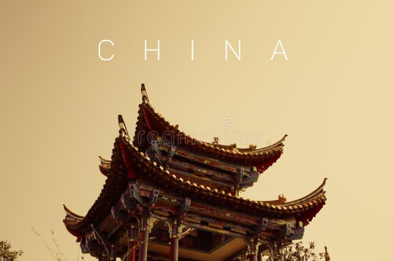 CHINY, YUNNAN, KUNMING - znak, sztandar, ilustracja, tytuł, pokrywa, pawilon, świątynia - ilustracji