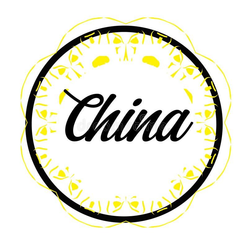 CHINY znaczek na bielu ilustracja wektor