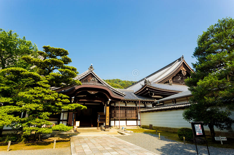 Chion-In Temple Side Entrance Path Kyoto H stock photos