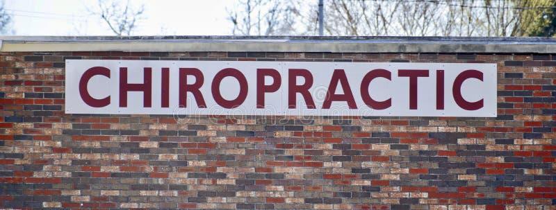 Chiropraktik-Doktor ` s Büro stockbilder