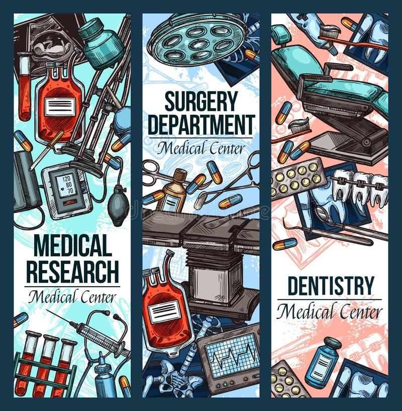 Chirurgie d'art dentaire et recherche médicale illustration de vecteur