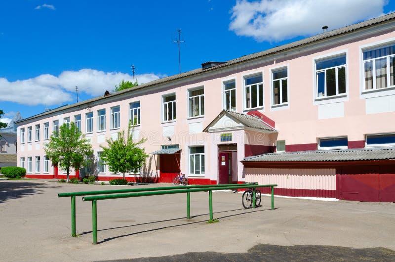 Chirurgische de bouw chirurgische kliniek van de Academie van de Staat van Vitebsk van Diergeneeskunde, Wit-Rusland stock fotografie