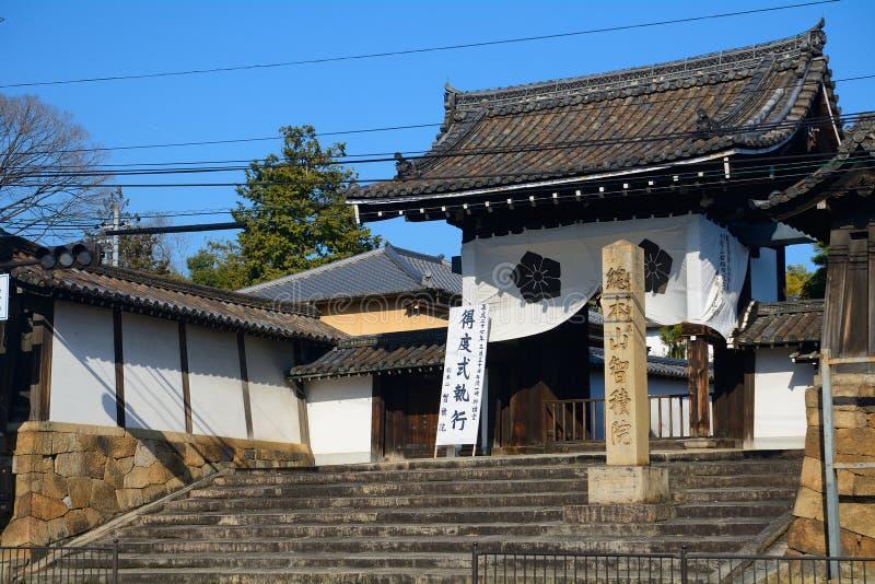 Chishaku-dans, Kyoto, Japon photo stock