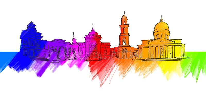 Chisinau punktu zwrotnego Kolorowy sztandar ilustracja wektor