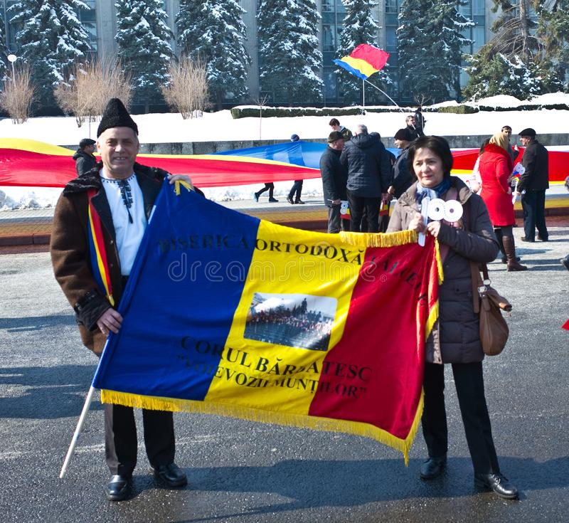 Chisinau, Republic of Moldova, March, 25th, 2018, Great Centenary Assembly stock photos