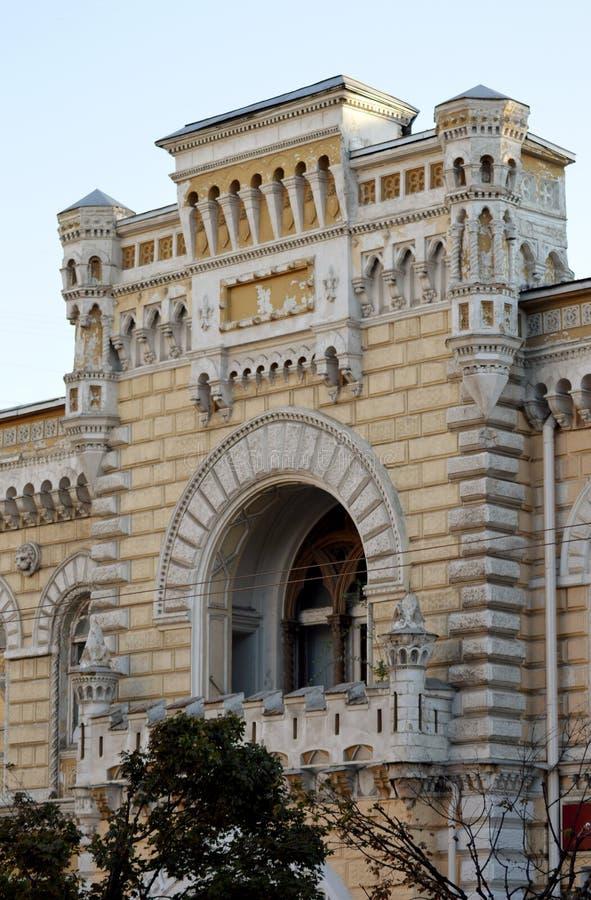 Chisinaustadhuis, Moldavië royalty-vrije stock foto's
