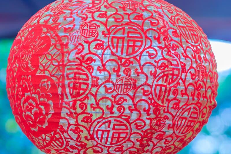 Chiuda sul colpo del modello cinese rosso della lanterna Dettaglio del cinese fotografia stock