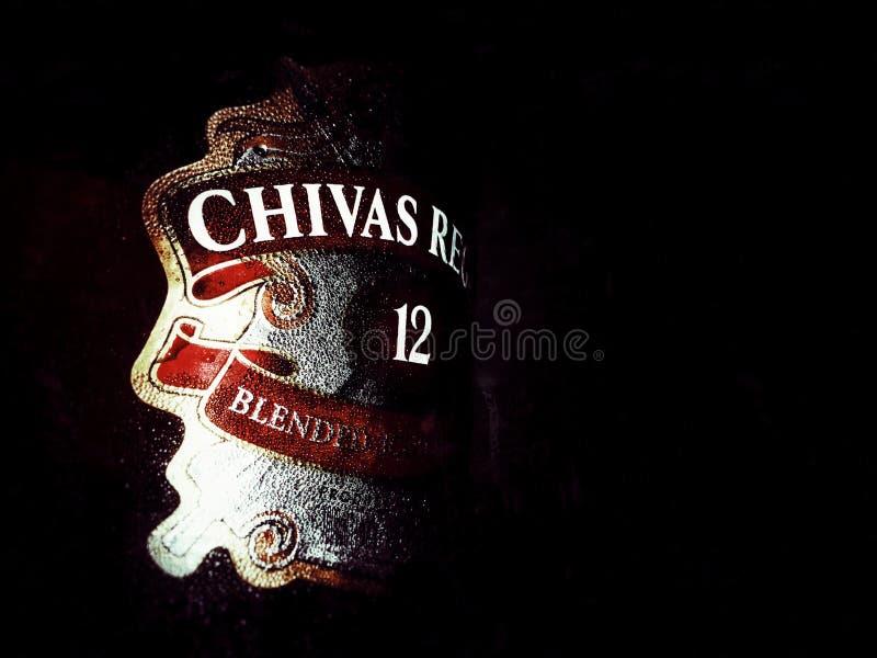 chivas βασιλοπρεπή στοκ εικόνα