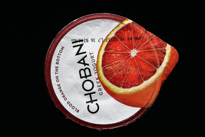 Chobani blood orange yogurt royalty free stock photos