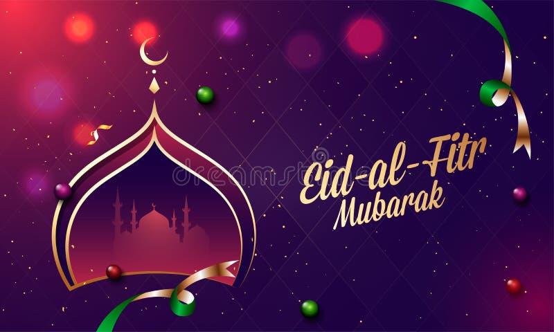 Chodnikowiec lub sztandaru projekt dla Eid al-Fitr Mubarak festiwalu świętowania royalty ilustracja
