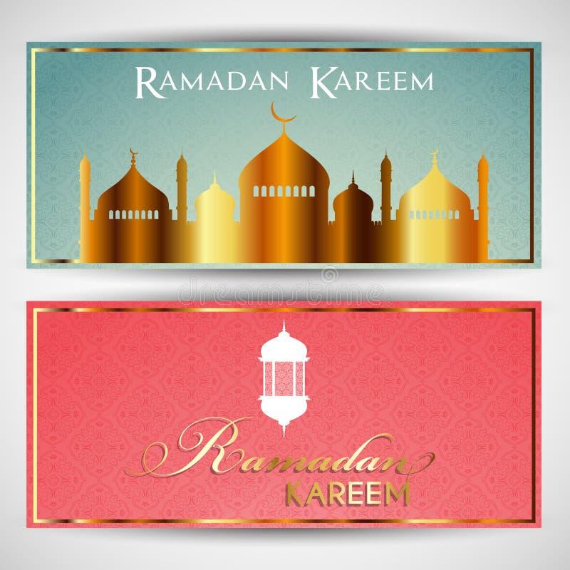 Chodnikowowie dla Ramadan royalty ilustracja