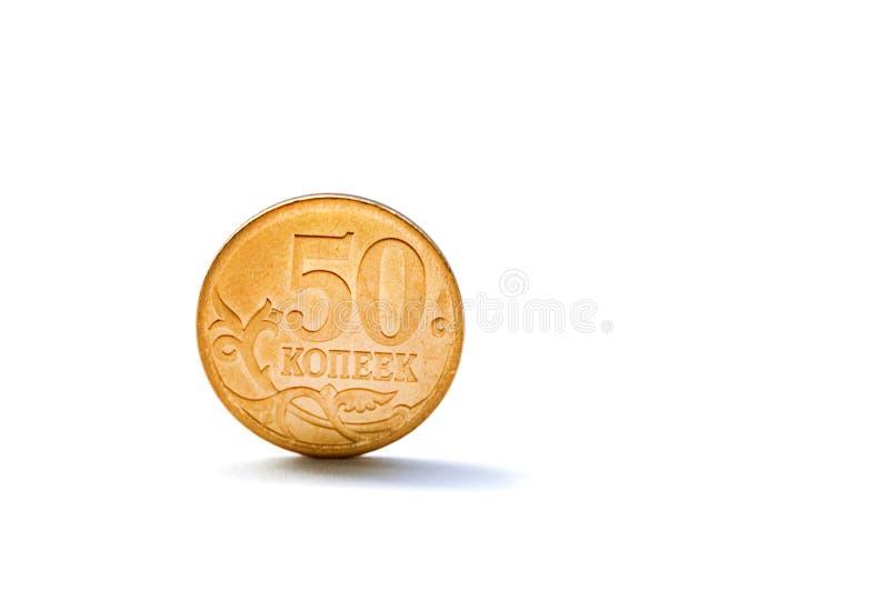 Choisissez la pièce de monnaie russe de cinquante kopeks photos stock
