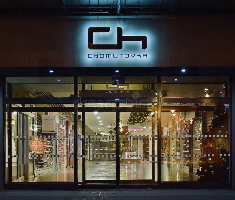 Chomutov, Tschechische Republik - 06. Januar 2020: leerer Laden namens Chomutovka in der nächtlichen Stadt lizenzfreies stockfoto