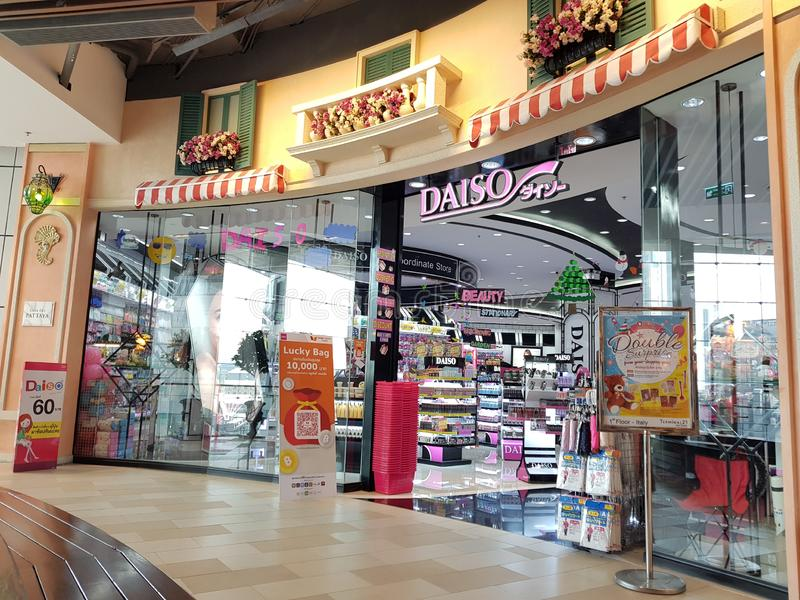 Chon Buri, Thailand - December 21, 2018: Exterior view of Daiso Japan store in the shopping mall, Terminal 21 Pattaya branch royalty free stock images