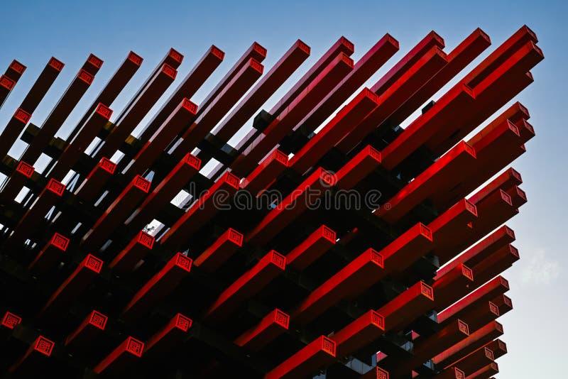 Chongqing Art Museum. The new building - Chongqing Art Museum stock image