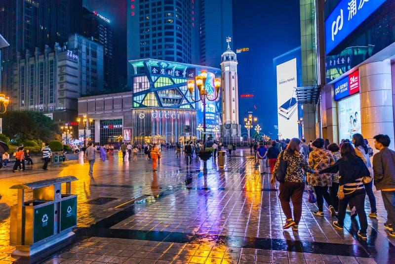 Chongqing, centre du centre d'affaires la nuit, Chine, Asie image stock