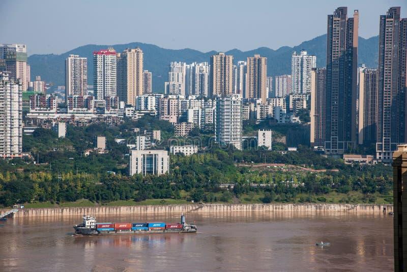 Chongqing Chaotianmen Yangtze River Bridge a ambos lados del río Yangzi fotografía de archivo libre de regalías