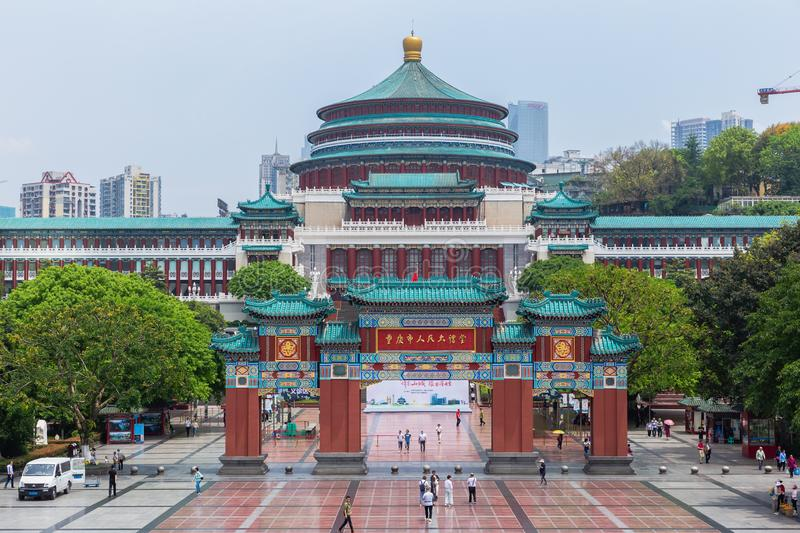 Crowds of people visiting the Great Hall of Chongqing people's Square or Chongqing People's Auditorium. Chongqing, CHINA - May 10, 2019 : Crowds of royalty free stock photos