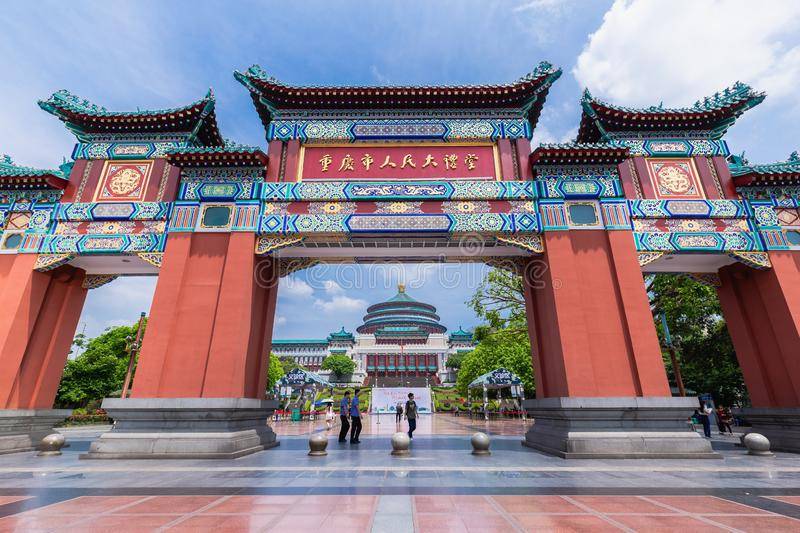 Crowds of people visiting the Great Hall of Chongqing people's Square or Chongqing People's Auditorium. Chongqing, CHINA - May 10, 2019 : Crowds of stock photo