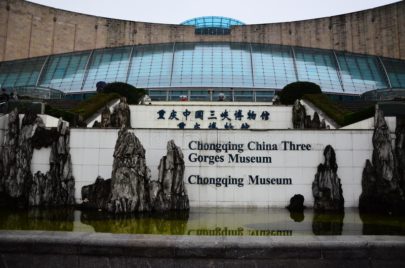Chongqing China Three Gorges Museum. Is a museum in Chongqing town presenting the history of people life and activities royalty free stock photography