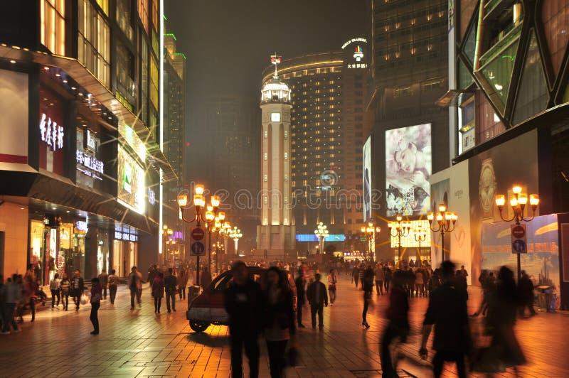 Chongqing du centre image libre de droits