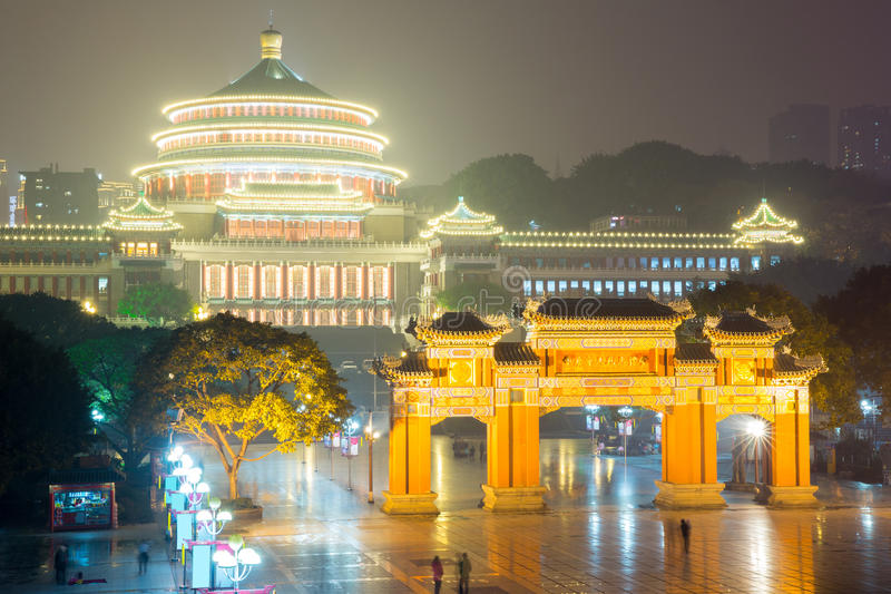 Chongqing Great Hall dos povos fotografia de stock