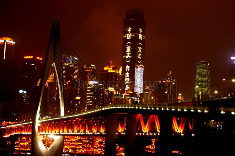 Chongqing Millennium Bridge photos stock