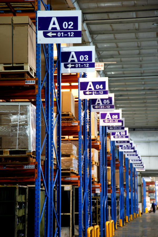 Chongqing Minsheng Logistics Auto Parts Warehouse royalty free stock photo