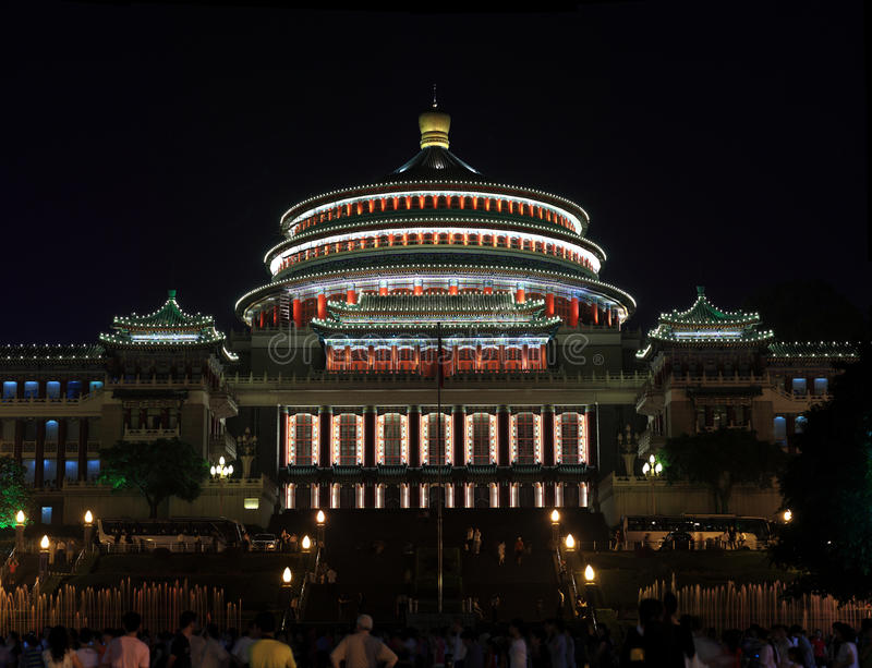 Chongqing People's Great Hall royalty free stock image