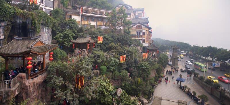 Chongqing porcelanowy Miasto zdjęcie royalty free