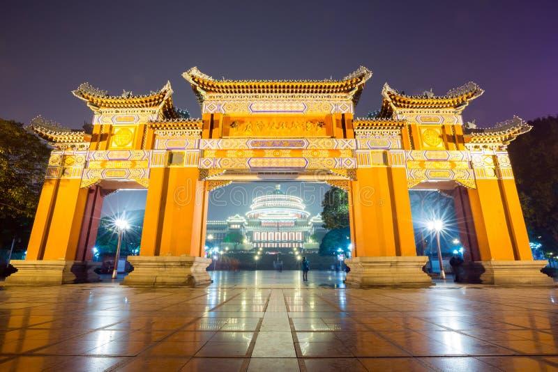 Chongqing wielka hala zdjęcia stock