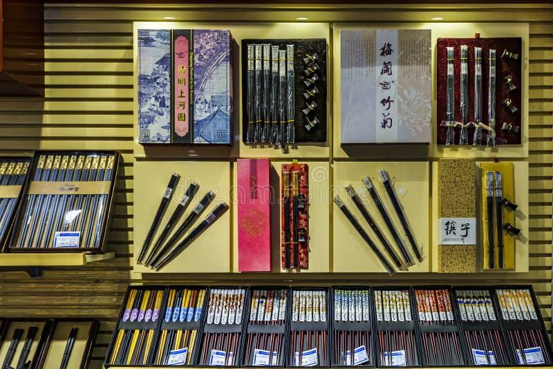 Chopsticks Przechuj?, Szanghaj, Chiny zdjęcie stock