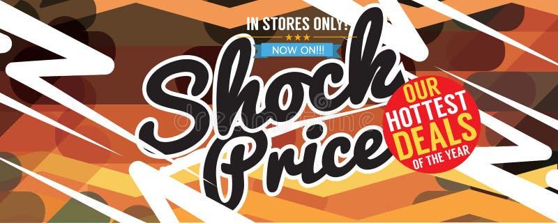 Choquez la bannière large du px 8310x3326 promotionnel multicolore de vente illustration stock