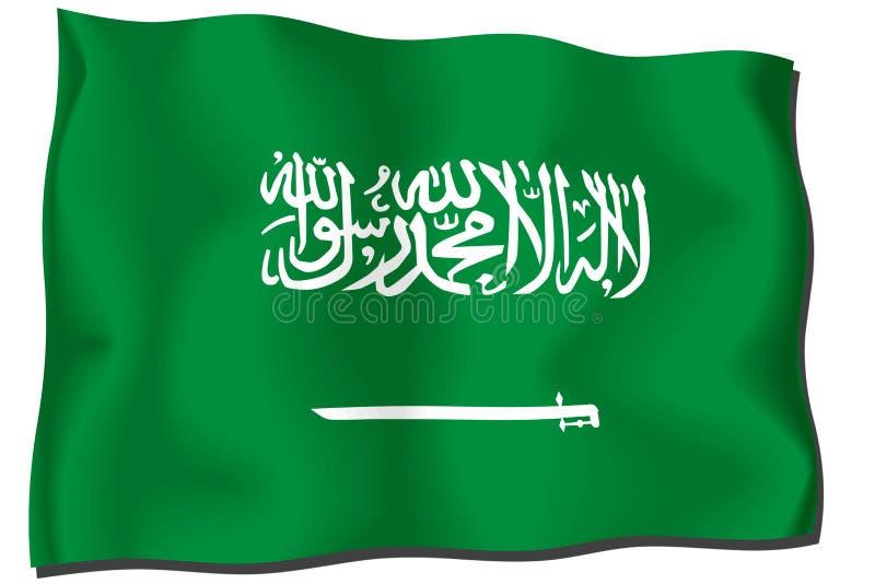 chorągwiany Arabia saudyjczyk ilustracja wektor