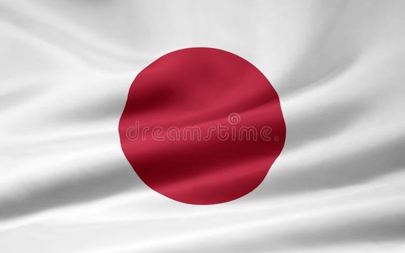 chorągwiany Japan ilustracja wektor