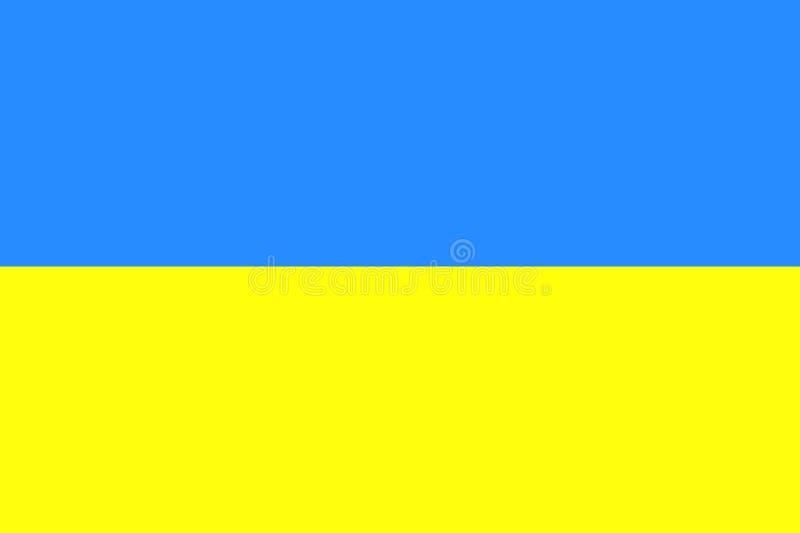 chorągwiany Ukraine ilustracja wektor
