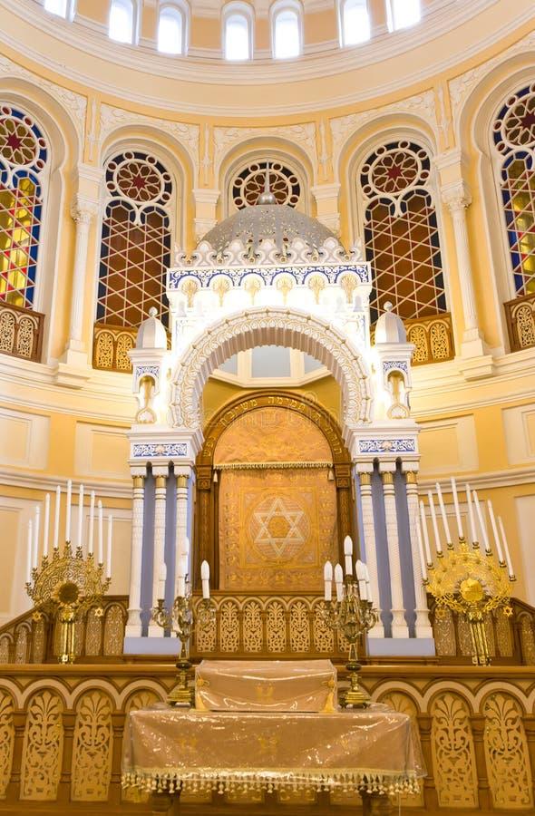 Chorsynagoge stockbilder
