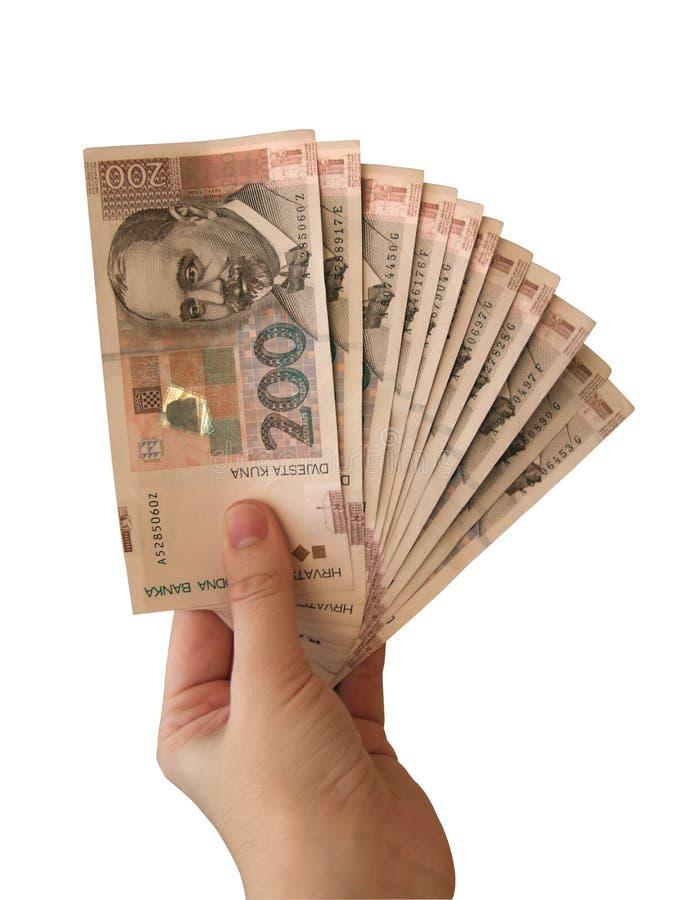 chorwacka waluty zdjęcia stock