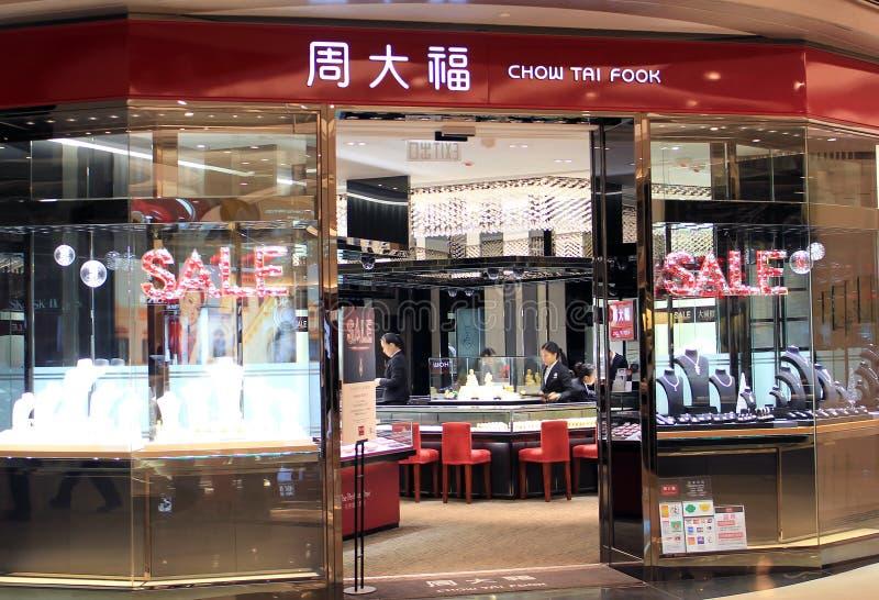 Chow Tai Fook in hong kong stock photography
