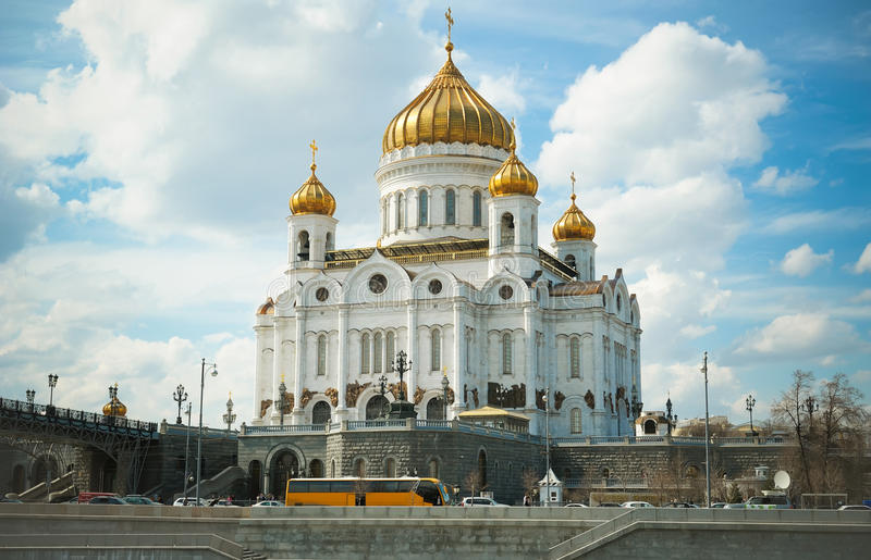 Download Christ The Saviour Cathedral Editorial Photography - Image: 26897817