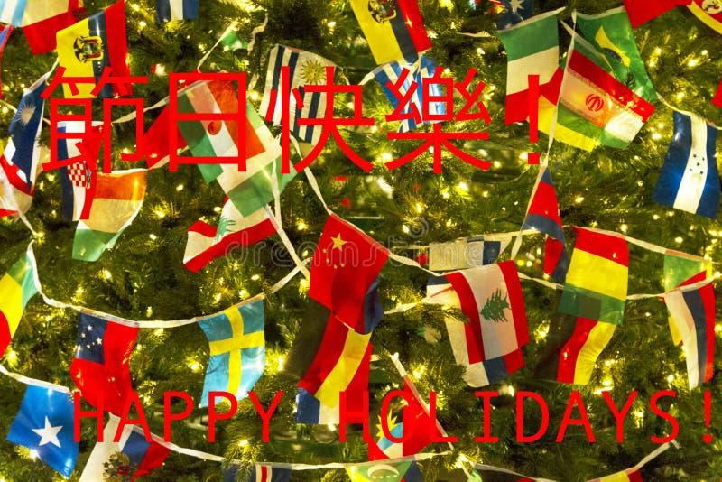 Christas-Baum mit den Vielzahl-Land-Flaggen-, chinesischen und englischenwörtern stockfotos